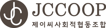 JC 사회적협동조합